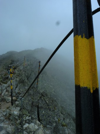 The steep road up to Musala Peak