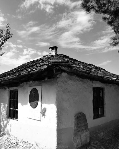 The replica of the Inn