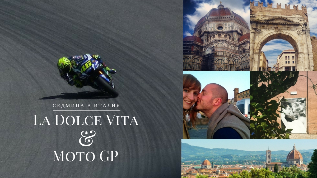 From Bologna to Florence: a week of Italian Dolce Vita & Moto GP